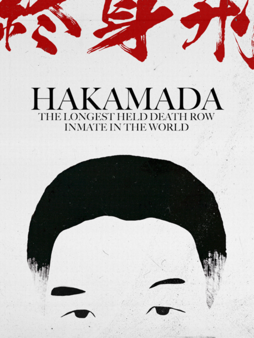 Urban Distrib - Hakamada – The longest-held man in deathrow